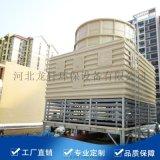 龙轩厂家直销超静音耐高温方形 圆形逆流式冷却塔