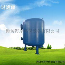 石英砂活性炭净水过滤罐吸附杂质过滤器
