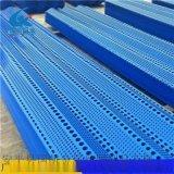 防風抑塵擋風網  環保防風抑塵網