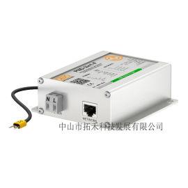 供应OBO二合一防雷器PND-2in1-F监控