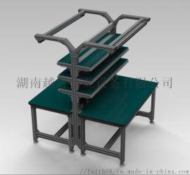 越海工作台 铝型材工作台 生产线 车间工作桌