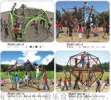 南寧幼兒園感統器材 南寧幼兒園攀爬拓展 鑽山洞網籠