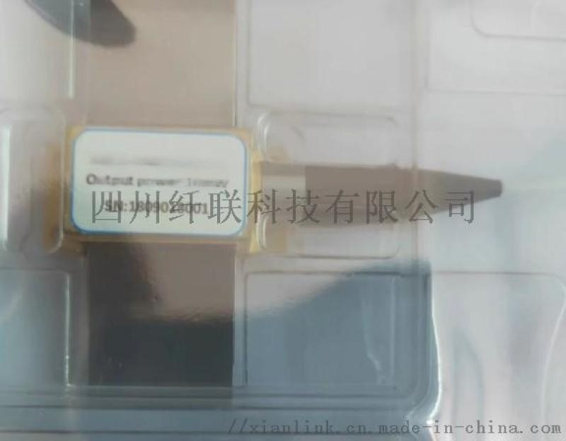 廣東供應1430/1530/1567/1580/1625/1653/1680 DFB蝶形 射器,氣體檢測 射器