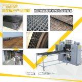 陕西汉中钢筋网片焊机/钢筋焊网机供货商