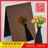 鏡面不鏽鋼板 304鏡面咖啡色不鏽鋼裝飾板