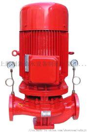 消防泵 泵/水泵/油水分离器/无负压供水设备