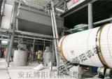 西安煤粉管鏈輸送機 炭黑管鏈輸送機公司