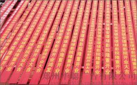 郑州加急条幅横幅展板展架易拉宝车贴不干胶设计制作