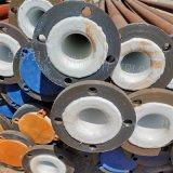 給水襯塑鋼管生產廠家