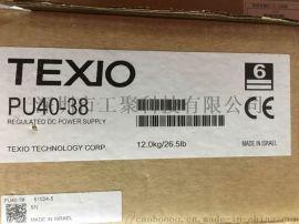 CHIKO智科吸尘机SK-450AT-CE工聚