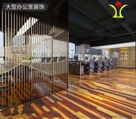 金属办公桌椅会议桌椅订做找鑫广意家具公司