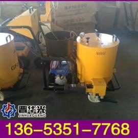 重庆九龙坡厂家公路灌缝胶太阳能加热灌缝机