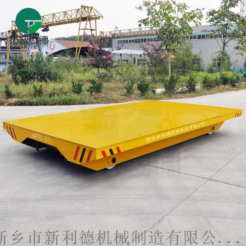 铸造装配车间 KPX轨道过跨电动平板车