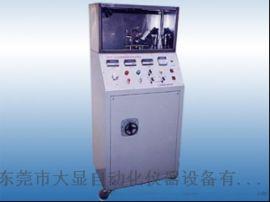 大电流电弧引燃试验机,绝缘体耐起弧性能