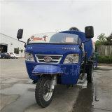半封閉霧炮灑水車視頻 柴油三輪噴灑車小型灑水車