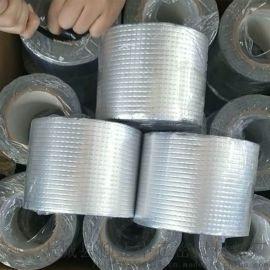 供应屋面防水用丁基防水胶带 铝箔自粘防水胶带