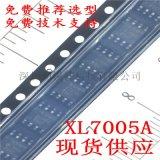 XL7005A  开关电流SEPIC直流转换器