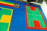 衢州市气垫悬浮地板篮球场塑胶地板拼装地板