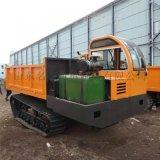 履帶運輸車小型礦山地農用果園搬運機工程運輸車