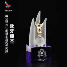 塔模具訂制水晶獎杯 進出口水晶玻璃紀念品