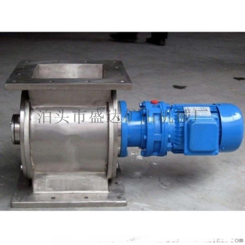环保除尘设备星型卸料器 电动卸灰阀锁风阀厂家直销