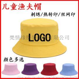 棉质韩版儿童渔夫帽幼儿园小黄帽定制LOGO刺绣印花