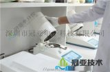纸材水分测试仪怎么使用/原理