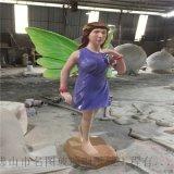 定做玻璃鋼蝴蝶花仙子雕塑、佛山玻璃鋼卡通天使雕塑