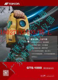 江门拓普康CTS-1002全站仪,工程仪器维修年检