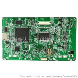 厂家生产液晶屏驱动板 多画面驱动板 车载屏驱动