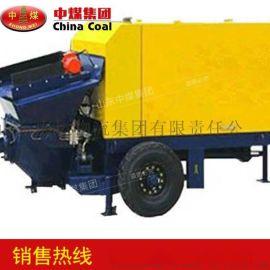 细石混凝土输送泵批发价 中煤生产输送泵