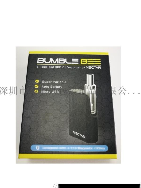 廠家定製CBD霧化器電池套裝禮盒