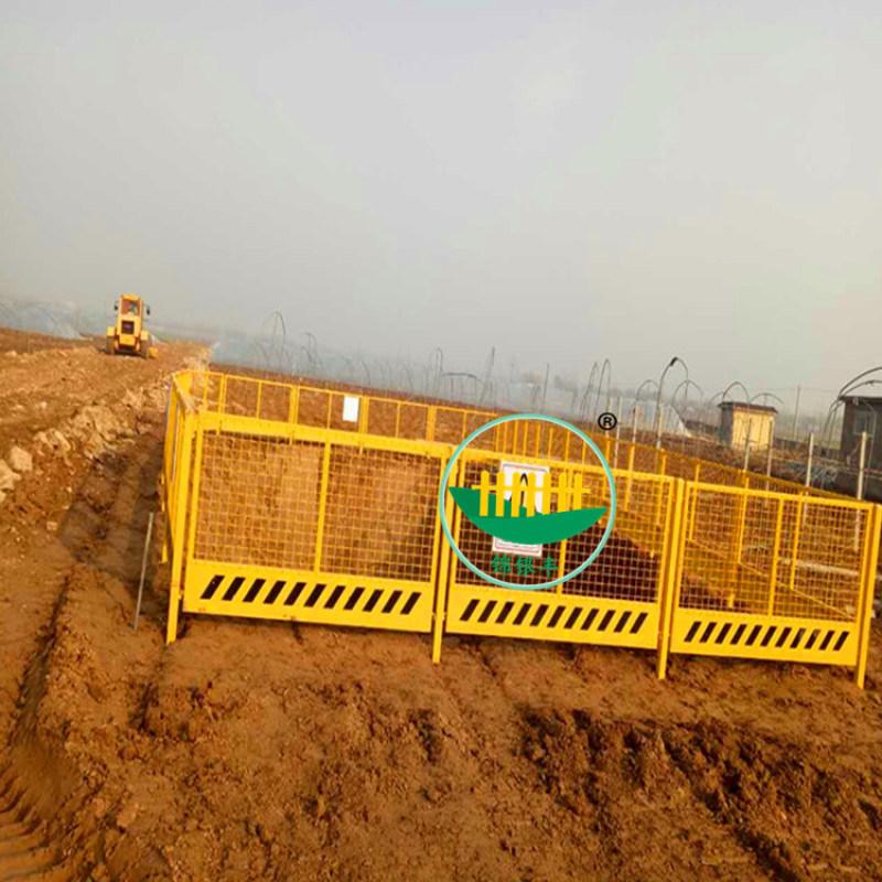 洛阳基坑防护栏杆 工地配电柜防护栏杆