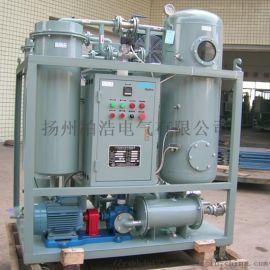 绝缘油真空滤油机四级承试设备