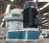 河南环保燃料挤压成型机 花生壳燃料颗粒机