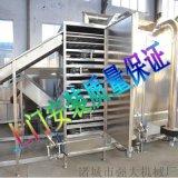 豆角多層烘乾機 商用食品烘乾設備 常青藤生產