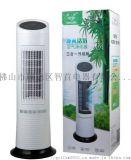 三合一多功能空调扇红外线塔扇,带负离子净化空气功能