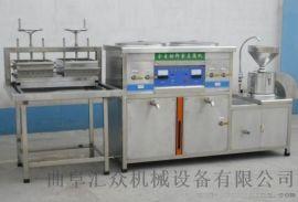花生豆腐机 大型全自动不锈钢豆干机 六九重工商用豆