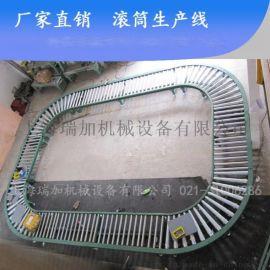 循环滚筒输送机 滚筒生产线