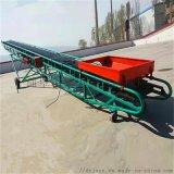 圓管四滾筒皮帶機報價 礦用帶式煤塊輸送機qc