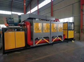 厂家直销大风量催化燃烧设备|催化燃烧设备废气处理