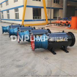 700QZB潜水轴流泵厂家直销