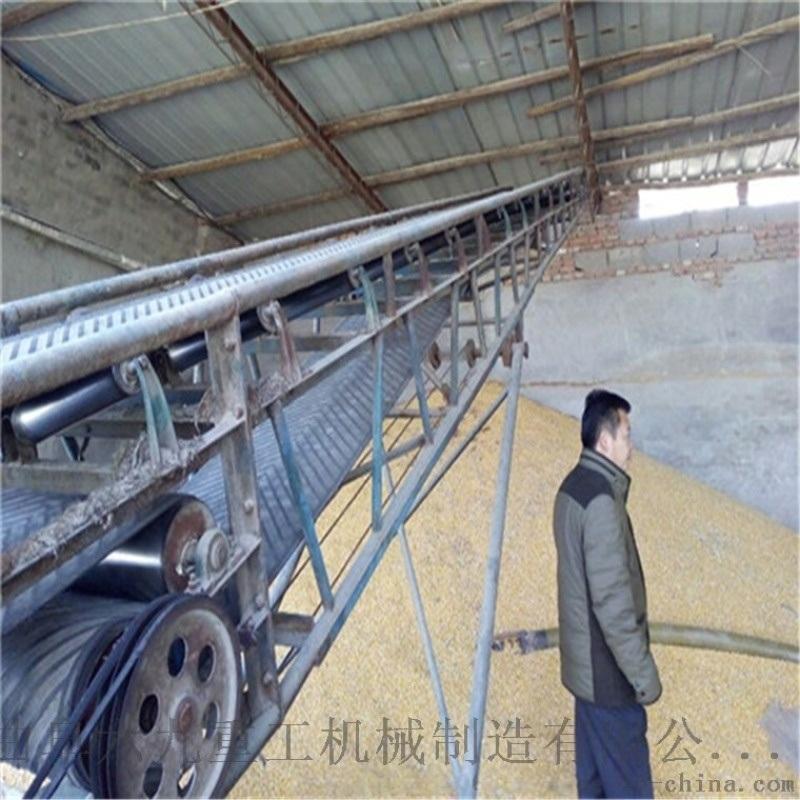 卸貨用升降皮帶機 800mm帶寬草捆輸送機Lj1