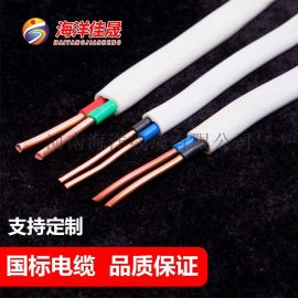 海洋线缆 国标BVVB 硬护套线 家用电线