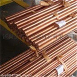 供应**C5210磷铜棒/批发C5210磷铜板/现货C5210磷铜线/直销C5210磷铜带/高精度C52100磷铜