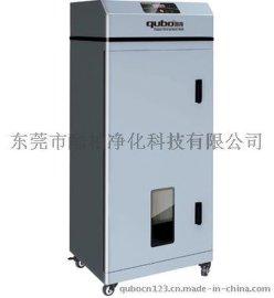 酷柏DX6000电焊烟雾净化器
