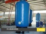 10吨过滤水罐生产厂家