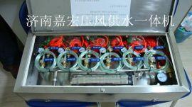 济南嘉宏YSJ-C压风供水自救装置