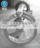 污泥迴流泵QJB-W1.5生產廠家