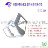 精密钣金加工制品 10MM铝板激光切割 专业机箱钣金加工